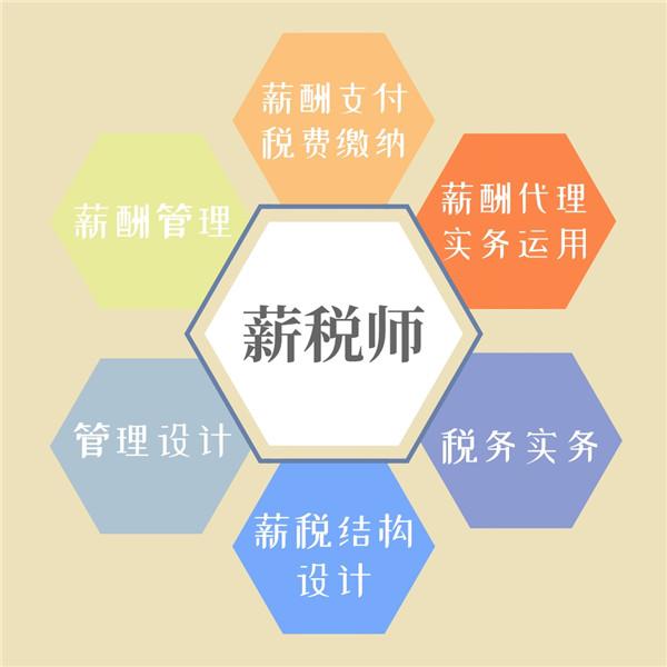 默认标题_方形配图_2019-07-25-0.jpg