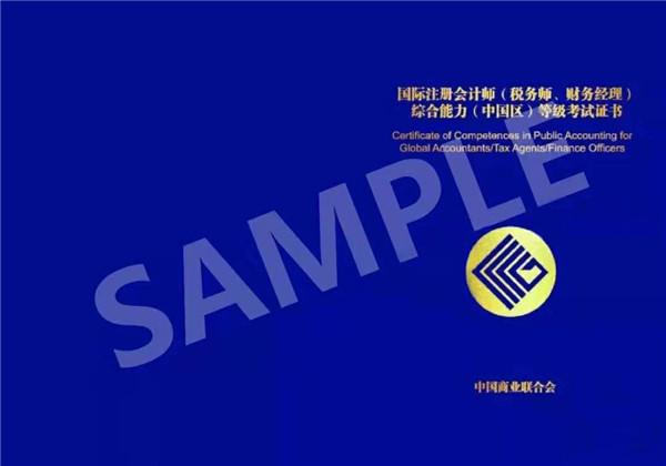 18a37b8ecd26f76b45a44c263135ed2.jpg