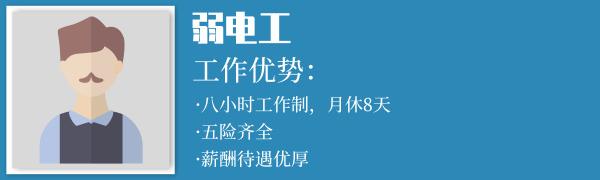 默认标题_自定义px_2019.09.16 (13).jpg