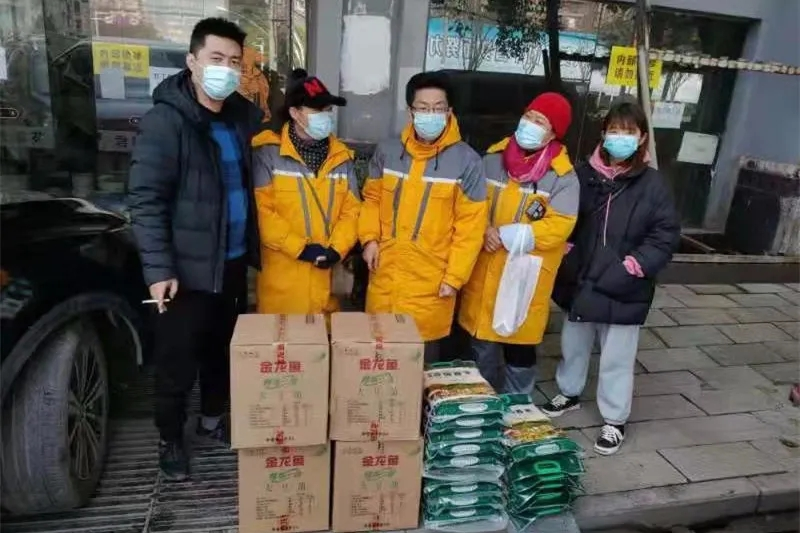 湖北益鑫维企业管理服务有限公司